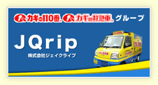 JQrip
